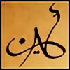 SquazerArt's avatar