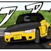 SSzSkylinz's avatar