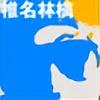 Stachi's avatar