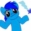 StarflightThePegasus's avatar