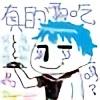 starLGT's avatar