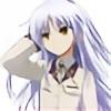 StealthForceSoifon's avatar