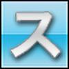 steven-psd's avatar