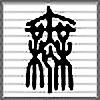 stnm's avatar