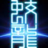 stormwyrm's avatar