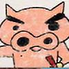 straycat0224's avatar