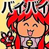 StretchyGalFan's avatar