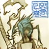 Strie's avatar