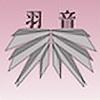 StudioHaoto's avatar