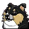 SuchKirin's avatar