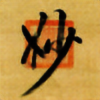 suffering0's avatar