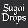 SugoiDrops's avatar