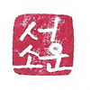 SuhSoWoon's avatar
