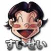 SuiseiKillfaeh's avatar