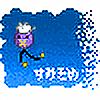 Sumi-zomenumbahone's avatar