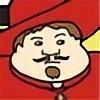 super-sizedme's avatar