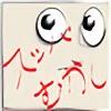 suppa-mukashi's avatar