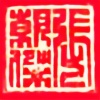 surono's avatar