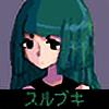 surubuki's avatar