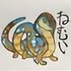sushispiritsnake's avatar