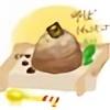 Suzingchips's avatar
