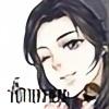 Swagpotatollamacorn's avatar