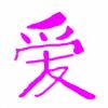 swaptale10's avatar