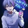SweetDango83's avatar