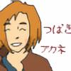swirlycloud's avatar