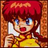 SwitchBlade6945's avatar