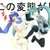 sxrx44's avatar