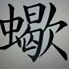 TACJ's avatar