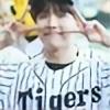 Tae-Taeh's avatar