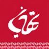 tahanialruzaiqi's avatar