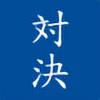 Taiketsu0099's avatar