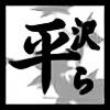 Taira2032's avatar