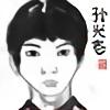 Tak3zou's avatar