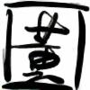 Takasumi-Airi's avatar