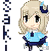 Tale-of-the-Sky's avatar