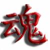 tamashii-san's avatar