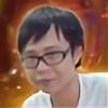 tangminghai's avatar