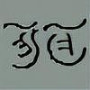 tash11's avatar