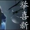 TatsujinEdge's avatar