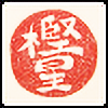 Telliria's avatar
