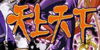 Tenjou-Tenge-Club's avatar
