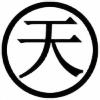 Tenzen-Hentai's avatar