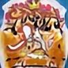 TERRATWIST's avatar