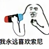 tfx1234567's avatar