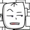 ThatGuyWhoCantSing's avatar