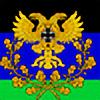 The-Ironwing-Kaiser's avatar